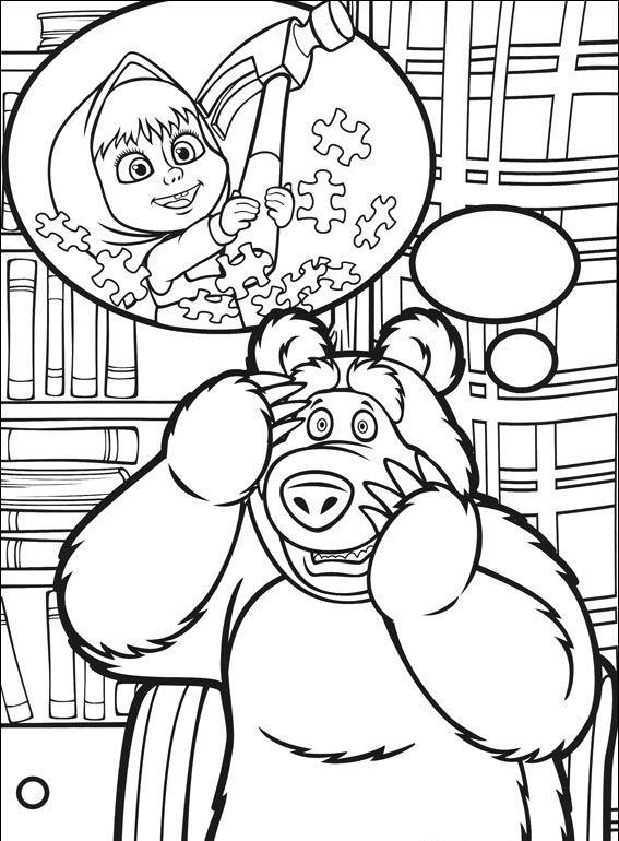 masha y el oso 33 oso preocupado por masha
